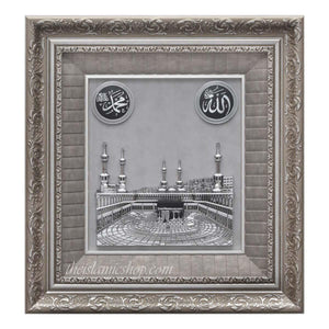 Luxeturc-gunes-kb-0804-islamic-frame-home-decor-52x58-cm-kaba-Allah-muhammed-silver-the-islamic-shop