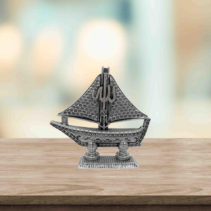 Asma ul Husna 99 Names Boat Shape Luxury Islamic Ornament Gift 466 - The Islamic Shop
