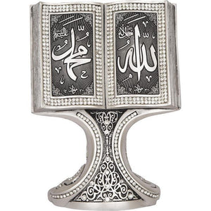 Beautiful Allah Muhammad Gold Book Clear Crystal 16 x 11 cm BB-0947 - The Islamic Shop