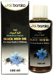 Black Seed Oil 100% Pure Nigella Sativa - The Islamic Shop