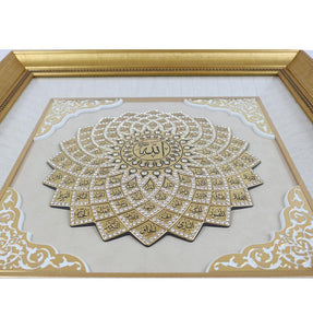 Daisy Design Large Islamic Wall Frame 99 Names of Allah - The Islamic Shop