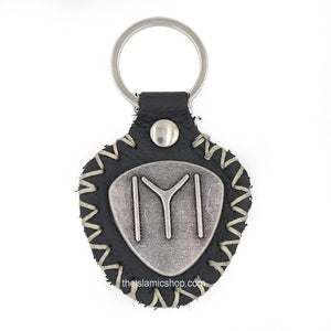 Dirilis Ertugrul Kayi Tribe Metal Keyring Emblem IYI - The Islamic Shop