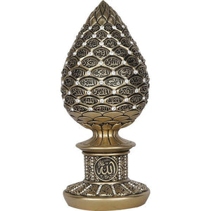 Islamic Table Decor Golden pine cone - 99 Names of Allah Alif collection - The Islamic Shop