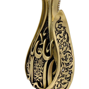 Islamic Table Decor Lale Tulip Kalima Tawhid Shahada - The Islamic Shop