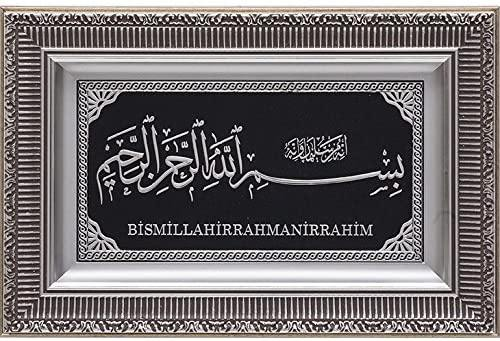 Islamic wall art frame Bismillah 28 x 43cm 0603 - The Islamic Shop