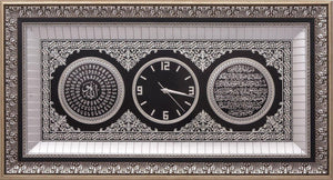 Islamic Wall Clock Home Decor Ayat Al Kursi and Nazar Ayat Clock Frame SA-0410 - The Islamic Shop