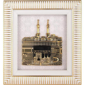 Kaba Model White Islamic Hanging / Stand Gold Turkish 18*20cm Frame KB-0808 - The Islamic Shop