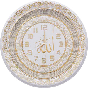 Large Circular Allah and Ayat Al Kursi Clock 56cm SA-0404 - The Islamic Shop