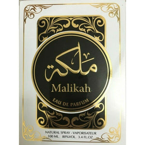 MALIKAH GOLD 100ML ARABIAN NICE MUSKY SWEET ALDEHYDIC EDP PERFUME - The Islamic Shop
