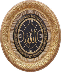 Medium Oval Allah and Ayat Al Kursi Clock SA-0413 - The Islamic Shop
