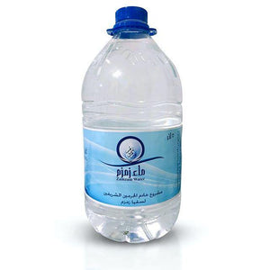 5 liter zamzam water bottle - The Islamic Shop