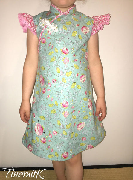 Girls qipao Frill sleeves
