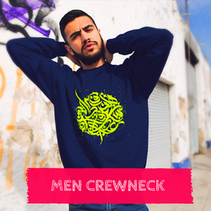 Crewneck Sweatshirts arabic calligraphy For Men's luxury Brand made in usa islamic Art & calligraphy andalusi style Gildan ,American Apparel, Anvil , calabasas