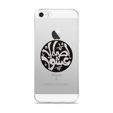 iPhone Case arabic calligraphy iPhone 6 Plus/6s Plus and more