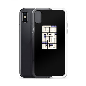 Cute & unique iPhone Case for xr ,XS Max,X/XS, 8