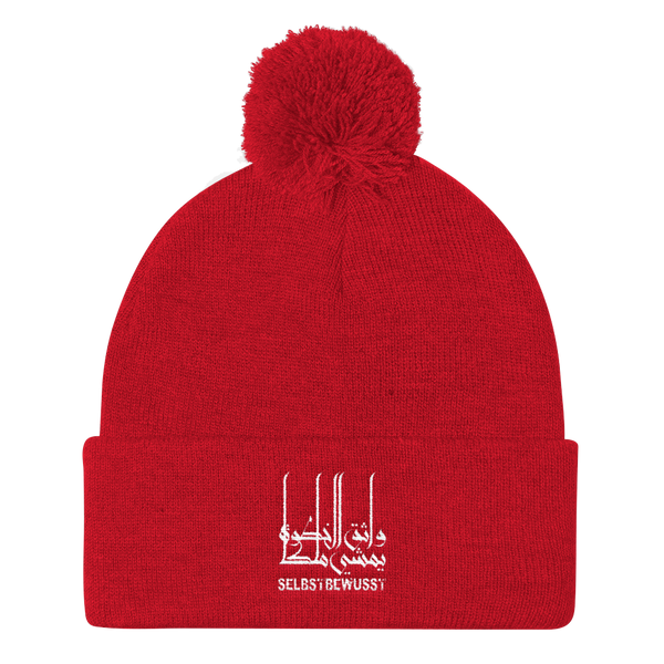 "Pom Pom Knit Cap arabic calligraphy "" walking like a king"" - Shobbek"