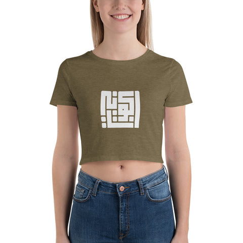 The Best Women's Crop Tee 2019 Arabic calligraphy design