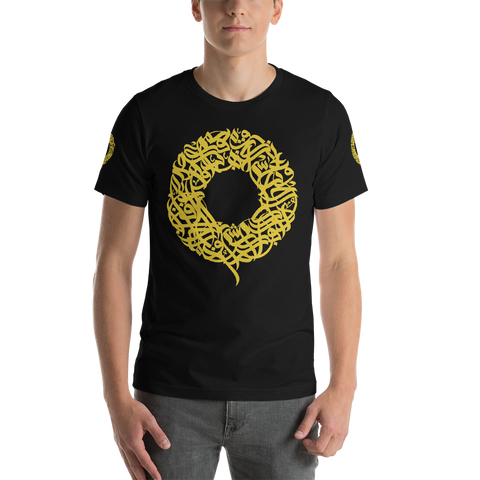 Shirt Circle calligraphy arabic font