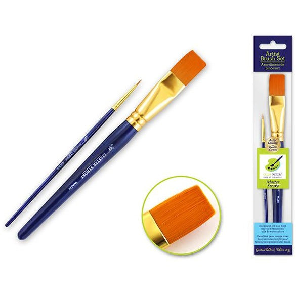 "Artist Brush Set: Wash2 GoldenNylon - Wash 3/4""+Rnd 10/0, 2/pk"