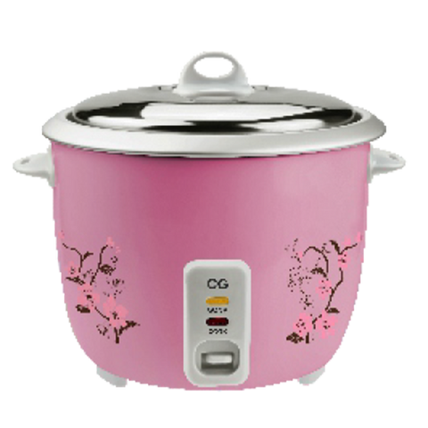 CG 1.5 Ltrs Rice Cooker Price in nepal