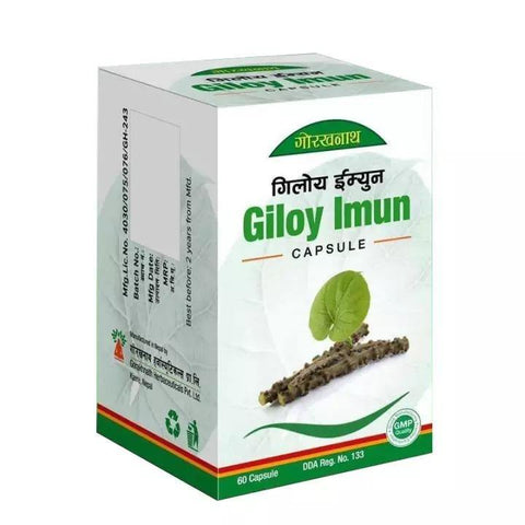 Giloy Imun 60 Capsule Price in Nepal