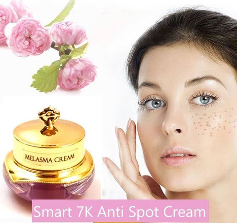Smart 7K Anti Spot Night Cream 15G. By Shophill