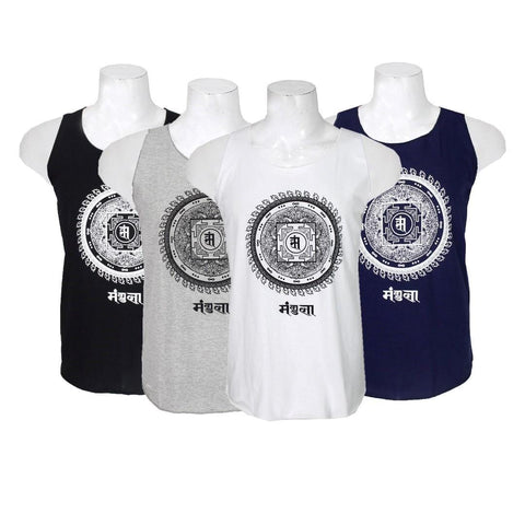 Pack Of Four Mandala Printed Tank Top For Men