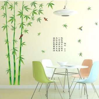 Bamboo & Birds Home Decor Wall Stickers (mws2014AB)