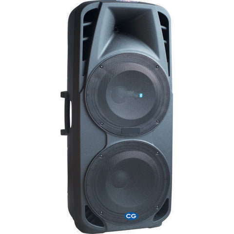 CG Trolley Speaker price in nepal