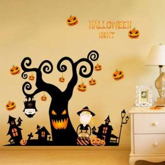 Halloween Night Decor Wall Stickers (mws9095)
