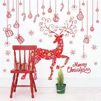 Merry Christmas Decor Wall Stickers (mws2011a)