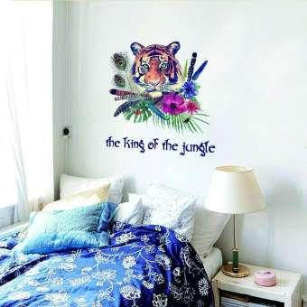The King Of The Jungle Decorative Wall Decal