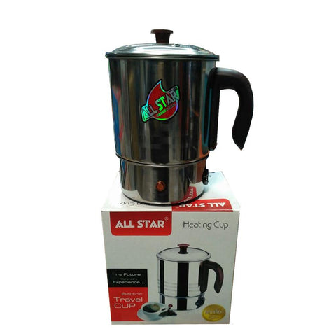 Easy Heating Cup Best For Home, Office , Travel price in nepal