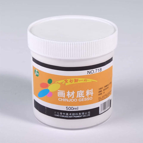 Chinjoo Artist's Gesso Primer, 500ML price in Nepal