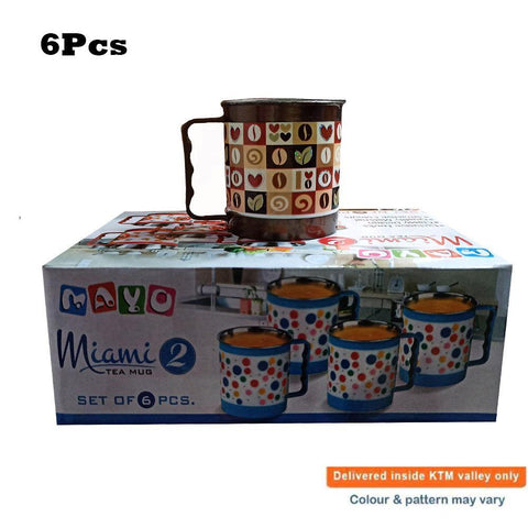 Cup Set Unbreakable Hot Double Wall Plastic With Stainless Steel Inner- Miami price in nepal