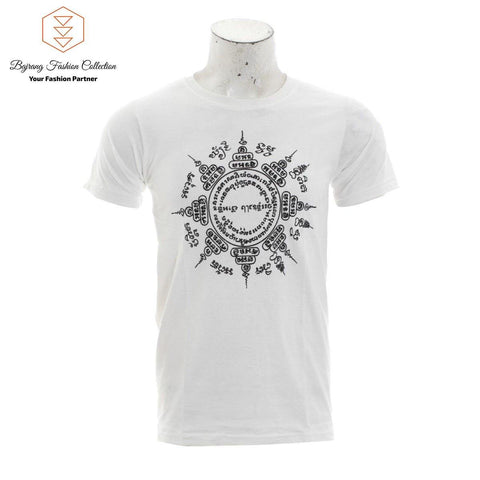 High Definition Resolution Casual HD Magic Circle T-shirt For Men By Bajrang