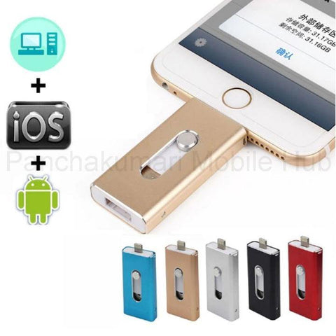 32 GB Metal USB Flash Drive OTG V1 (For IPhone & Android)