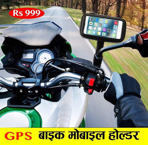 GPS Bike mobile Holder