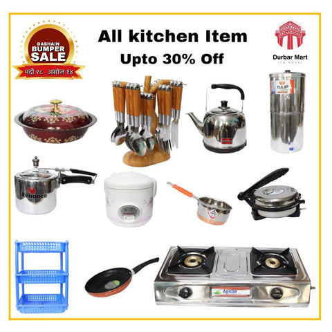 All Kitchen Item Upto 30% Off.