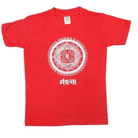 Red Mandala Print Tshirt For Boys