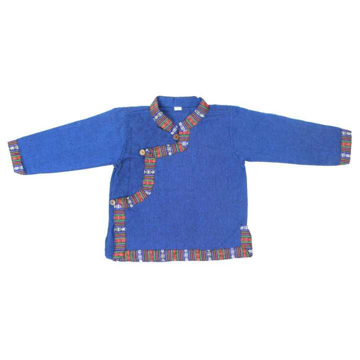 Daura Set / kurtha Set For Kids