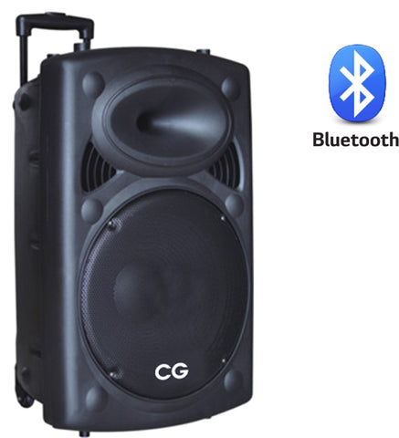 CG Trolley Speaker 55W price in nepal