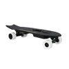Can Ownboard run without battery?