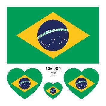 Image of Brazil Flag Tattoo