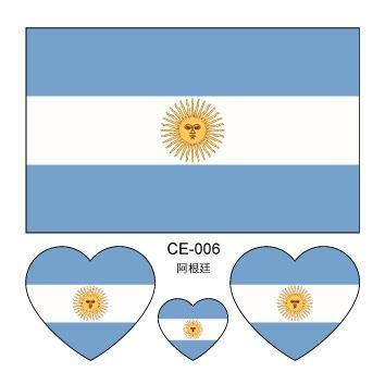 Image of Argentina Flag Tattoo
