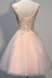 Lovely Tulle V-neckline Pink Party Dresses, Pink Formal Dresses, Homecoming Dresses