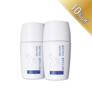 BPS® UV CUTMILK 