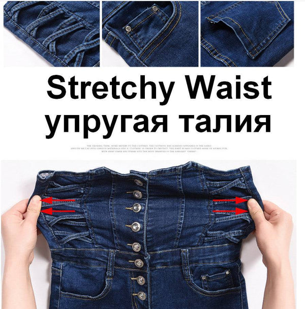 Womens High Waisted Jeans Plus Size Butt Front