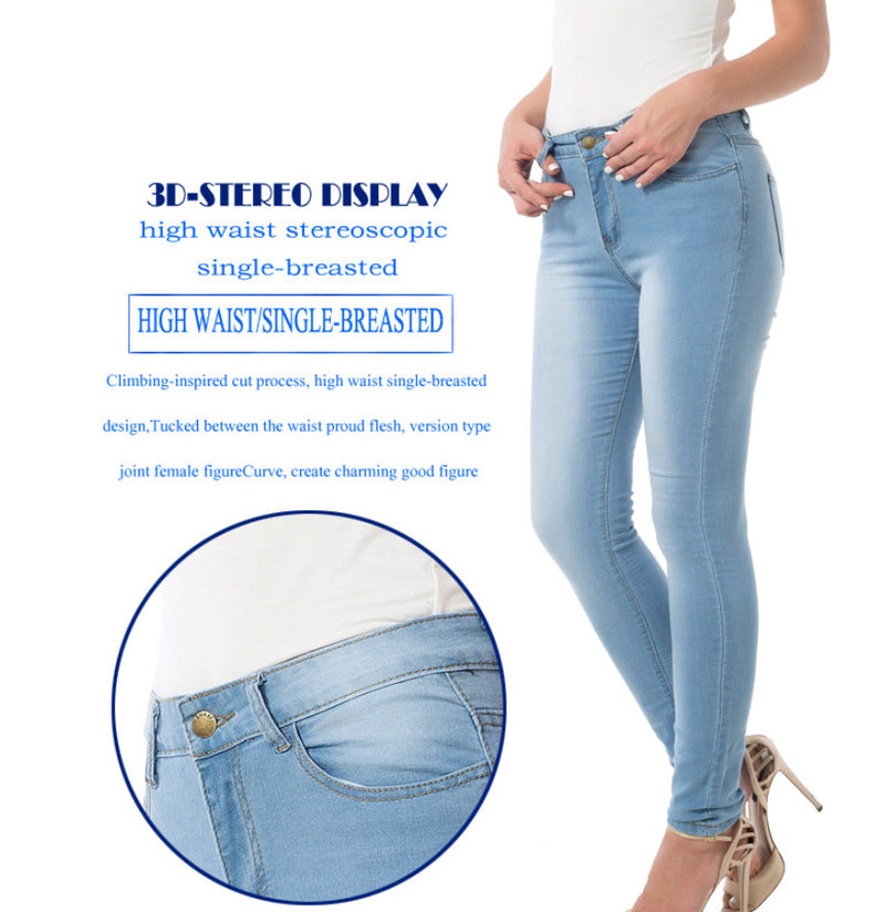 Stretch Plus Size High Waisted Boyfriend Jeans