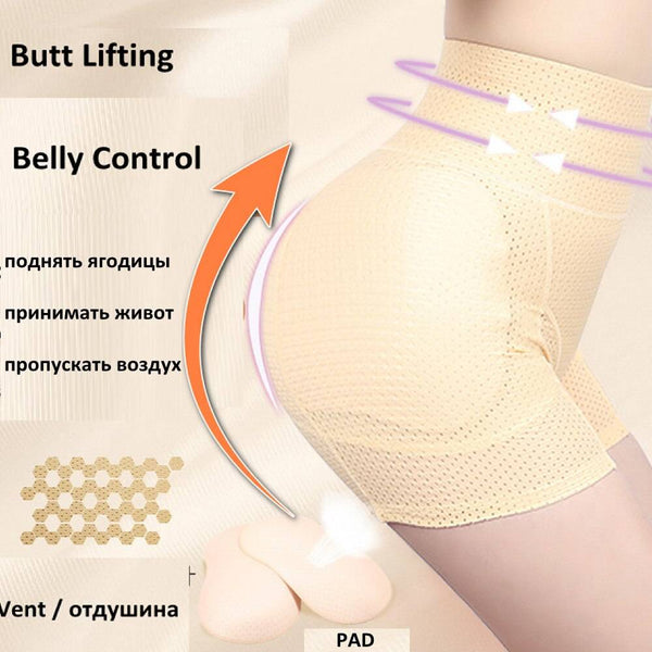 Butt Lifting Underwear Shaper High Waist Vent Tummy Control Boyshort